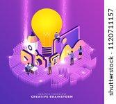 business concept teamwork of... | Shutterstock .eps vector #1120711157