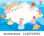 illustration vector of summer...   Shutterstock .eps vector #1120725551