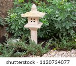 stone lantern in garden ... | Shutterstock . vector #1120734077