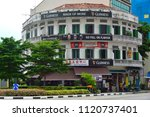 singapore   june 23rd 2018 ... | Shutterstock . vector #1120737401