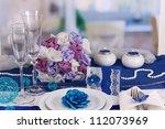 serving fabulous wedding table... | Shutterstock . vector #112073969