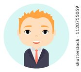 man avatar with smiling faces.... | Shutterstock .eps vector #1120755059