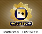 gold emblem or badge with safe ...   Shutterstock .eps vector #1120759541