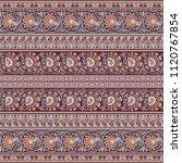 abstract ethnic stripy... | Shutterstock .eps vector #1120767854