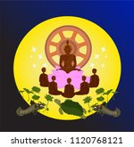 vector illustration symbol of... | Shutterstock .eps vector #1120768121