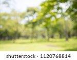abstract blur city park bokeh... | Shutterstock . vector #1120768814