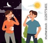 vector illustration of couples... | Shutterstock .eps vector #1120771601