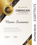 certificate template with... | Shutterstock .eps vector #1120775171