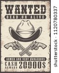 wanted vintage poster with... | Shutterstock .eps vector #1120780337