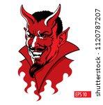 devil smiling  cartoon...   Shutterstock .eps vector #1120787207