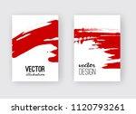 red ink brush stroke on white... | Shutterstock .eps vector #1120793261
