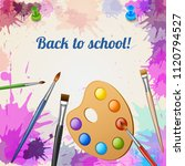 back to school realistic poster ... | Shutterstock .eps vector #1120794527