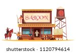 cowboy composition with wild... | Shutterstock .eps vector #1120794614