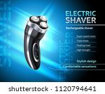 realistic rechargeable electric ... | Shutterstock .eps vector #1120794641