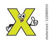 cartoon letter x character | Shutterstock .eps vector #1120800314