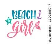 beach girl. inspirational quote ... | Shutterstock .eps vector #1120805747