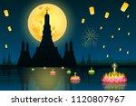 loy krathong festival in... | Shutterstock .eps vector #1120807967