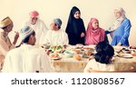 muslim family having a ramadan... | Shutterstock . vector #1120808567