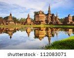 sukhothai historical park  the... | Shutterstock . vector #112083071