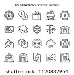 crypto currency  bold line... | Shutterstock .eps vector #1120832954