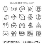 virtual reality  bold line... | Shutterstock .eps vector #1120832957