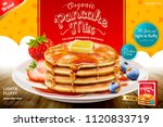 delicious fluffy pancake with... | Shutterstock .eps vector #1120833719