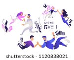 give me five gesture set  ... | Shutterstock .eps vector #1120838021