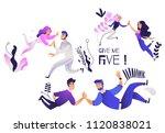 give me five gesture set  ...   Shutterstock .eps vector #1120838021