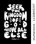 hand lettered seek the kingdom... | Shutterstock .eps vector #1120845257
