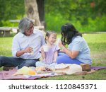 grandparents spend the time  in ... | Shutterstock . vector #1120845371