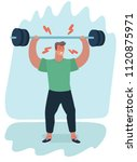 vector cartoon illustration of... | Shutterstock .eps vector #1120875971