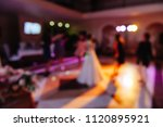 blurry cocktail party with... | Shutterstock . vector #1120895921