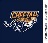 cheetah esport gaming mascot...   Shutterstock .eps vector #1120896584