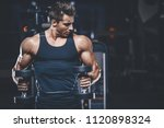 handsome young fit muscular...   Shutterstock . vector #1120898324