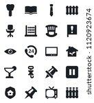 set of vector isolated black... | Shutterstock .eps vector #1120923674