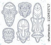 vector sketch icons  set of... | Shutterstock .eps vector #1120925717