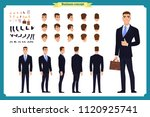 standing young businessman.... | Shutterstock .eps vector #1120925741