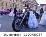russia  st. petersburg  25 06... | Shutterstock . vector #1120930757