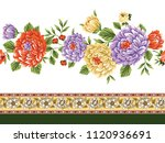 flower horizontal border | Shutterstock .eps vector #1120936691