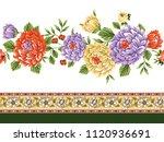 flower horizontal border   Shutterstock .eps vector #1120936691