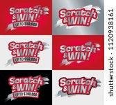 scratch   win letters.... | Shutterstock .eps vector #1120938161