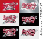 scratch and win letters.... | Shutterstock .eps vector #1120938179
