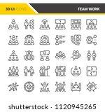 team work icons | Shutterstock .eps vector #1120945265