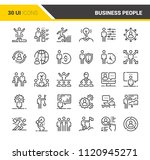 business people icons | Shutterstock .eps vector #1120945271