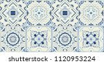 talavera pattern.  indian... | Shutterstock .eps vector #1120953224