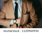 businessman luxury style. men... | Shutterstock . vector #1120960934