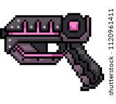 vector pixel art sci fi gun... | Shutterstock .eps vector #1120961411