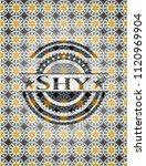 shy arabic emblem. arabesque... | Shutterstock .eps vector #1120969904