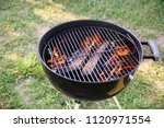 modern barbecue grill with... | Shutterstock . vector #1120971554
