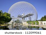 montreal canada aug. 3  the... | Shutterstock . vector #112099061